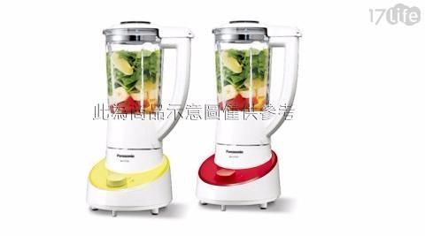 MX-XT301/調理機/果汁機