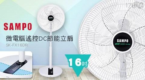 電風扇/DC扇/台灣製造