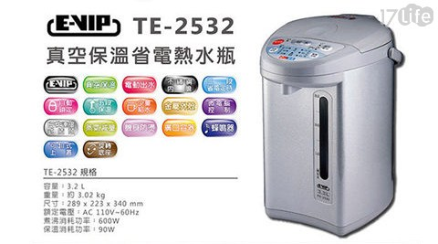 熱水瓶/不鏽鋼/保溫/真空/微電腦