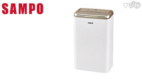 只要 5,190 元 (含運) 即可享有原價 5,190 元 【| SAMPO | 聲寶】6L 空氣清淨除濕機 AD-WB712T