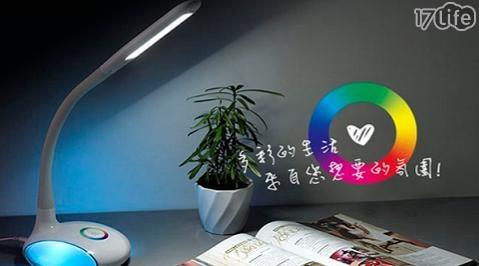 【anbao 安寶】LED檯燈 變色鳥系列 AB-7301