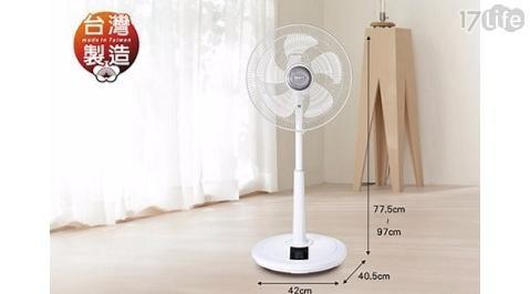 電風扇/立扇/DC扇
