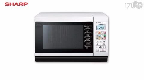 L4【L3】【SHARP 夏普】 27L微電腦變頻 烘烤、燒烤、微波三合一 微波爐  R-T28NC/微波爐/燒烤爐/烘烤/微波/夏普
