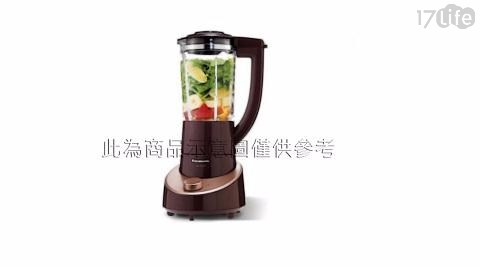 只要 2,699 元 (含運) 即可享有原價 4,280 元 【Panasonic 國際牌】1300 ml 研磨果汁機 (附研磨杯) MX-XT701