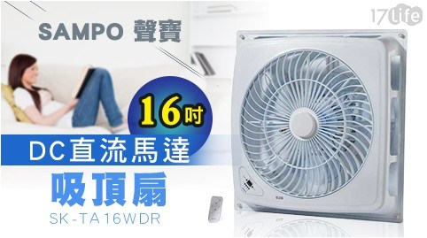 電風扇/吸頂扇