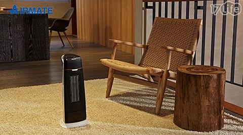電暖器/陶瓷電暖/智能