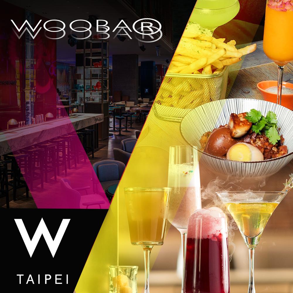 台北W飯店《WOOBAR》-PayEasy企業獨享1200元餐飲抵用券