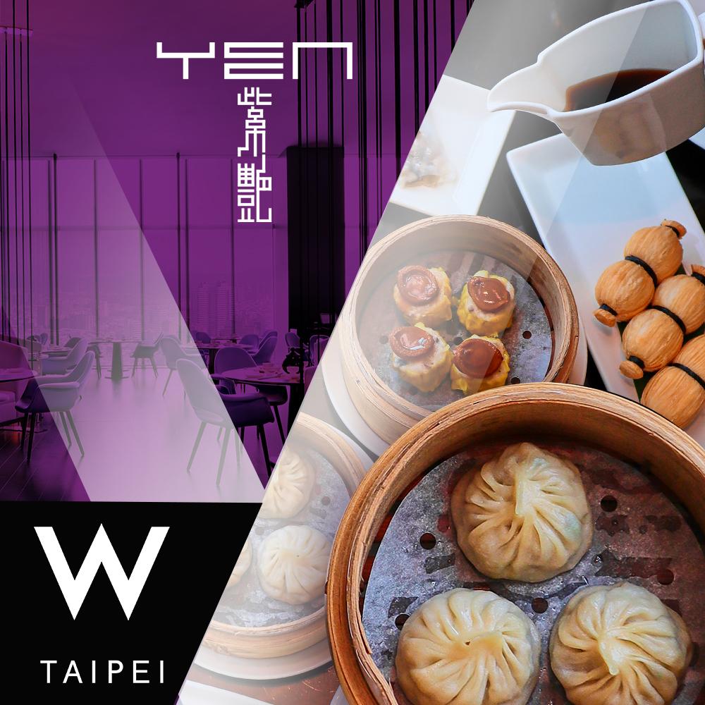 台北W飯店《YEN, 紫艷中餐廳》-PayEasy企業獨享1200元餐飲抵用券
