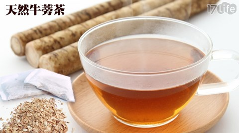 台灣國產天然養生玄米牛蒡茶  1袋