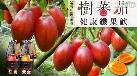 【春霖山園】樹蕃茄健康纖果飲(6瓶/盒)