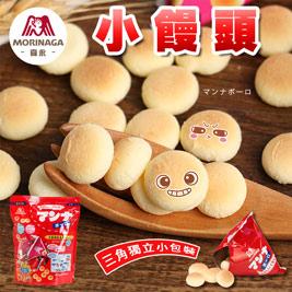 新品上市【森永】小饅頭三角獨立小包裝