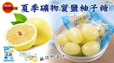 糖果/零食/零嘴/點心/夏季礦物質鹽柚子糖/檸檬/海鹽/日本/北日本/進口/海塩