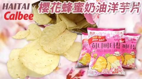 零食/點心/進口/韓國/餅干/餅乾/洋芋片/HAITAI/Calbee/卡樂比/櫻花蜂蜜奶油洋芋片