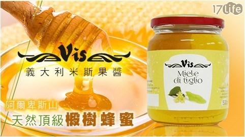 【米斯】阿爾卑斯山天然頂級椴樹蜂蜜