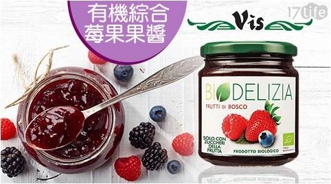 【vis jam】有機綜合莓果果醬