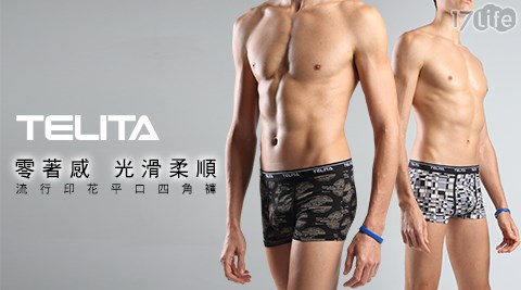 【TELITA】零著感針織柔滑印花平口四角褲