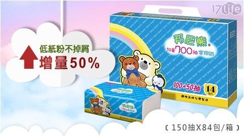邦尼熊抽取式花紋家用紙/家用紙/衛生紙/抽取式/邦尼熊/消耗品/日用品/150抽