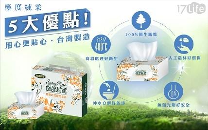 極度純柔抽取式衛生紙100抽14包6袋/箱