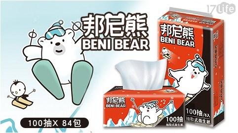 邦尼熊-抽取式花紋衛生紙(100抽84包)