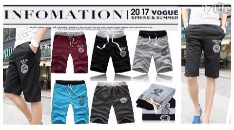 男生短褲/休閒短褲/短褲