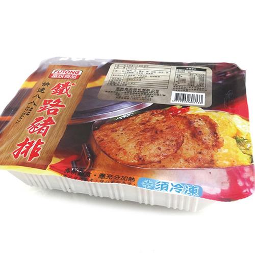 【富統】古早味里肌鐵路豬排 13盒/組