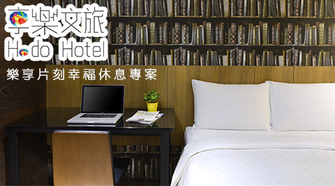 享樂文旅-開封館/享樂/西門町/好樂迪/補習街/牛肉麵