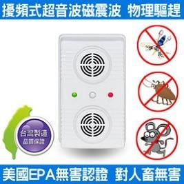 【DigiMax】UP-11AK 『超級驅鼠班長』超音波驅鼠蟲器