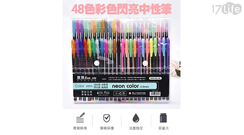 筆/中性筆/螢光筆/水粉筆/文具