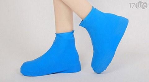 矽膠/雨鞋套/矽膠鞋套/鞋套/防雨/防滑