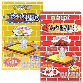 黏鼠寶 滷肉香/花生香黏鼠板-2片裝