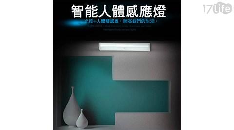 感應櫥櫃燈/櫥櫃燈/感應燈/燈/磁條感應櫥櫃燈/LED