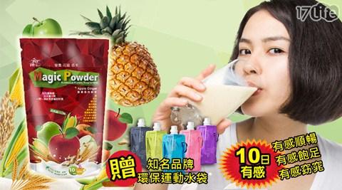 MagicPowder 蘋果薑汁蛋白奶昔