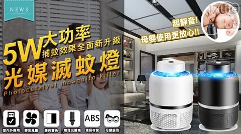 高功率激光媒滅蚊燈