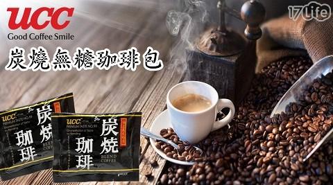 咖啡/即溶咖啡/無糖咖啡/UCC極上無糖即溶咖啡/下午茶/日本/進口/原裝/職人