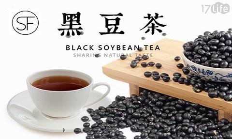 茶包/黑豆/黑豆茶/飲品/咖啡/查