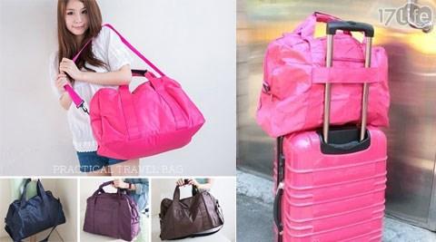 旅行袋/旅行包/大包包