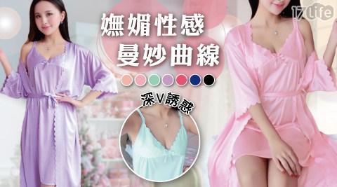 日系輕薄絲緞睡袍兩件式睡衣組