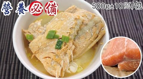 智利特極鮭魚大骨肉