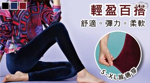 韓版時尚絨感絲絨內搭褲