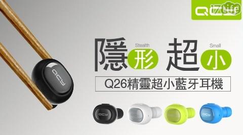 迷你耳機/藍芽/耳機/藍芽耳機