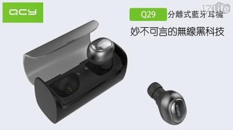 無線耳機/迷你耳機/藍芽/MINI耳機/藍芽耳機