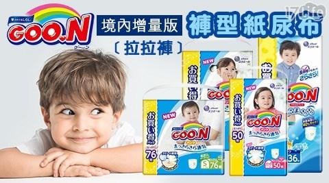 【日本大王 】全新升級阿福狗 境內增量版褲型紙尿布