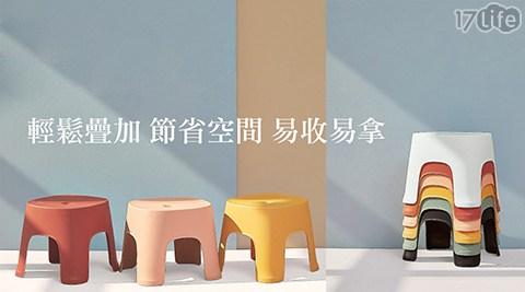 浴室/排排凳/凳/椅子/馬卡龍/淋浴/椅