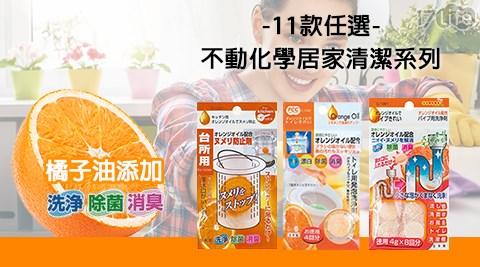 日本 不動化學/不動化學/清潔劑