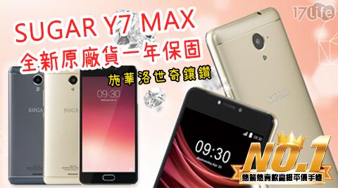 智慧型/手機/5.5吋/4G LTE/四核心/安卓