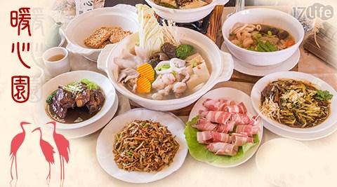 暖心園餐館/暖心園/中式/聚餐/餐廳/臭豆腐/剁椒雞