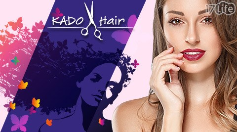 KADO HAIR-專業美髮專案/洗髮/染髮/剪髮/護髮/美髮
