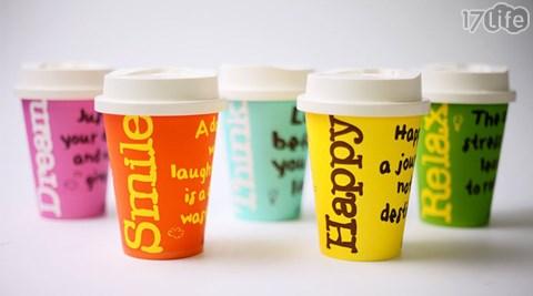 (買一送一Gattola)DIY創意咖啡燈杯檯燈