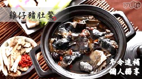 龍丞甲魚/龍丞/甲魚/鱉/辦桌菜/雞仔豬肚鱉/總鋪師/功夫菜/湯/鍋物