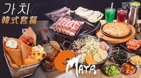 Omaya/春川/炒雞/台南/永華店)/韓式/套餐